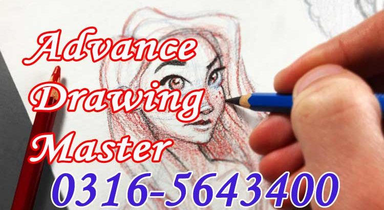 Best Academy of Drawing Master Painting International Certificate Course in Isb