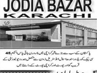 New Jodia Bazar Bazar.Pakistan Ka Sab Se Bara Karobari Markaz