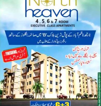 4/5/6 & 7 Rooms Executive Apartments.North Heaven Apartments