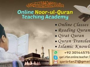 Online Quran Classes.Noor ul Quran Teaching Academy
