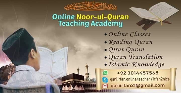 Online Quran Classes.Noor ul Quran Teaching Academy