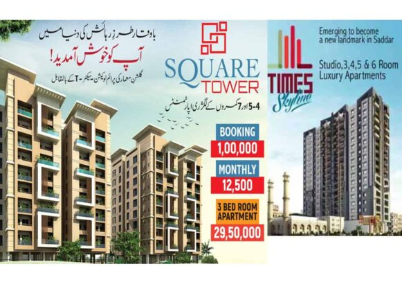 Upcoming Project For Investors / realtor.Times Skyline / Square Towers