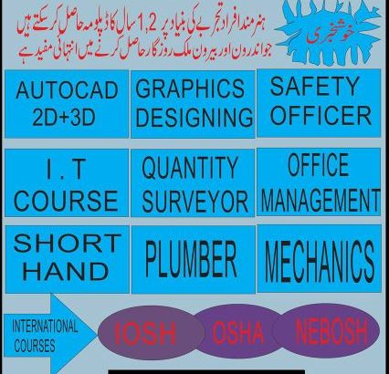 Certification in Auto Diesel Engineering Course in Chakwal O3165643400
