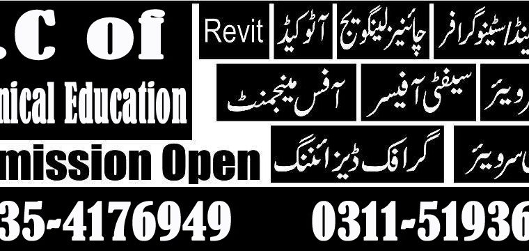 Electronic Fuel Injection (EFI) Therory & Practical course in Rawalpindi chakwal