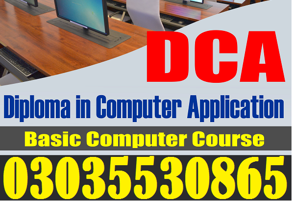 CIT,DIT,PTC,CT Courses in Rawalpindi Pakistan
