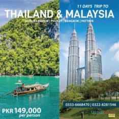 Adventure On Hai.11 Days Dream Trip To Thailand & Malaysia