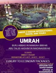 21 Days UMRAH || Luxury To Economy Packages.Direct Flight