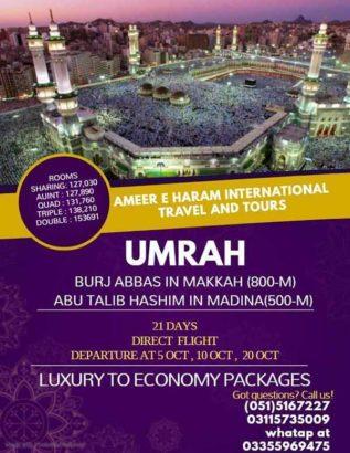21 Days UMRAH || Luxury To Economy Packages.Direct Flight