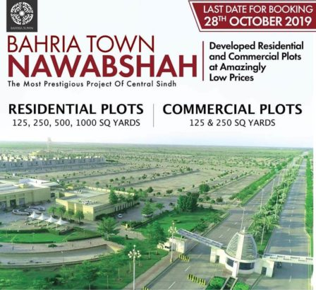 Bahria Town Nawabshah.Residential & Commercial Plots On Easy installments