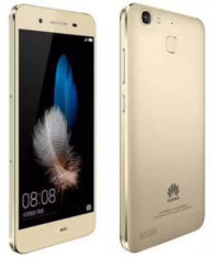 Box Pack Huawei 5s Finger Print 2GB 16GB 4G.With Delivery