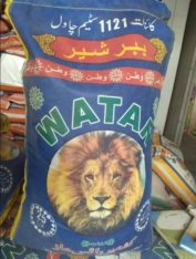 Double Steam Pure Kainat Basmati 1121.Best Cooking Quality