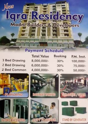 2/3/4 Bed Apartments Best Location of Garden West Karachi.New Iqra Residency