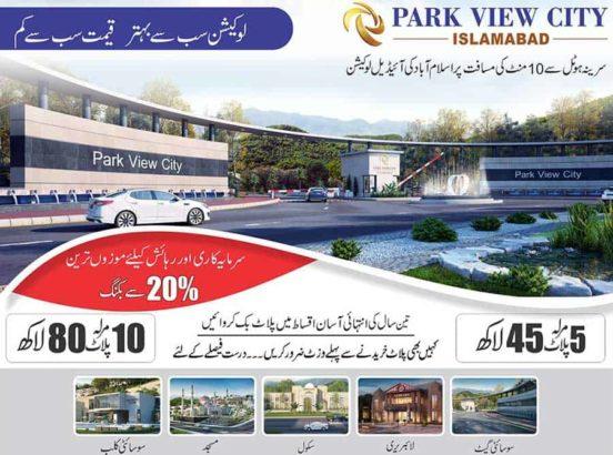 5 & 10 Marla Plots Easy Installments.Park View City Islamabad