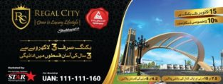 Regal City.5/7/10 Marla & 1 Kanal Residential.2/4/8/ Commercial Plots