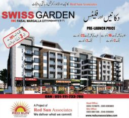 Swiss Garden.Apartments & Shops.Residential & Commercial Project in Islamabad