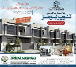 Tanveer Homes Faisal Margalla City.Luxury Location.Easy Installments