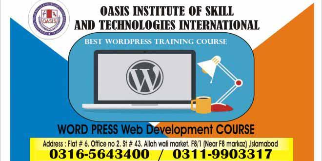 WordPress & Web Development Syllabus in Rawalpindi, Islamabad, Peshawar, Swabi