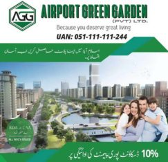 Residential & Commercial Plots in Airport Green Garden Islamabad