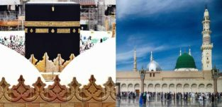 Umrah | 21 Days Umrah Packages.Different Package Available