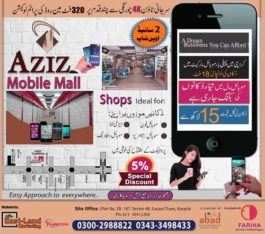 Aziz Mobile Mall.Ready Shops Booking Open | Prime Location