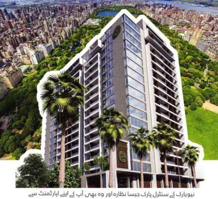 2 Bed Apartments & 4 Bed Penthouses.Bahria Central Park Apartments Karachi