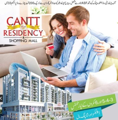 3/4/5/6 Rooms Apt Duplexes & Shopping Mall.Cantt Pearl Residency & Shopping Mall