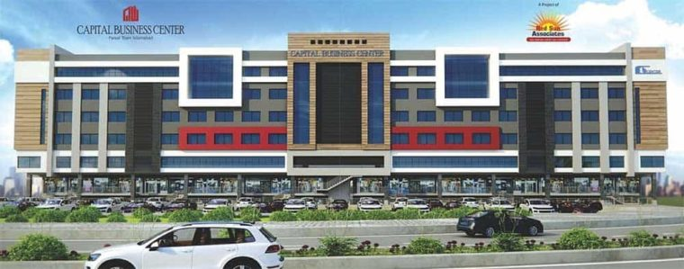 Capital Business Center.Offices |Shops |Apartments in Faisal Town Islamabad