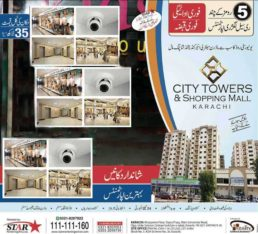 City Towers & Shopping Mall.Shops & 5 Rooms Luxury Limited Apartments
