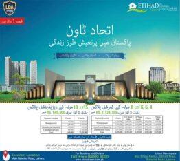 Etihad Town.10/12/18 Marla 1 Kanal Residential & 4/8 Marla commercial Plots