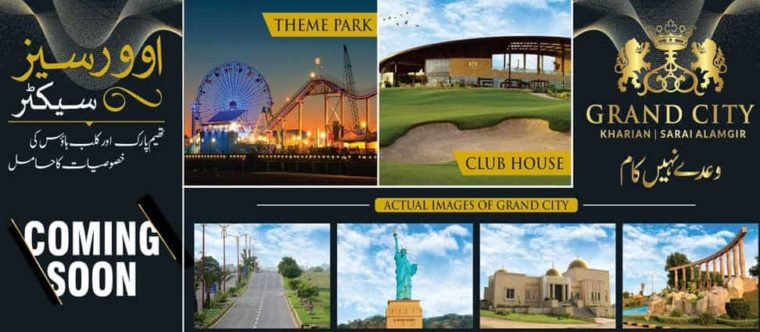 Grand City Kharian.Overseas Sector.International Level Residential Project