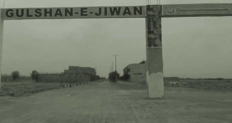 120 sq yrd Single/double Story Bungalow & Shops.Gulshan e Jiwan