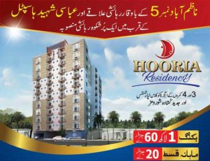 3 & 4 Rooms Luxury Apartments & Commercial Shops.Hooria Residency