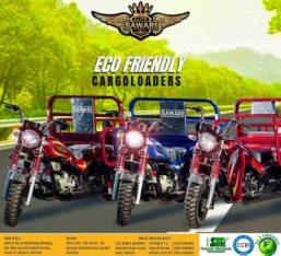 Cargo Loader 150cc/ 200cc/ 250cc | Motorcycle 70cc | Rickshaw 200cc