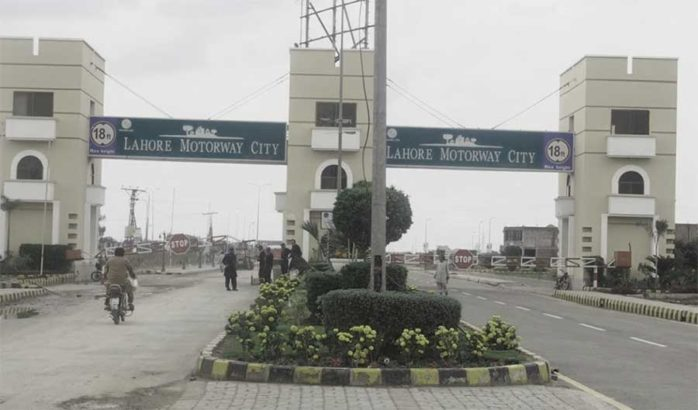 Lahore Motorway City.Plots | Shops | Offices Files Sales Purchase
