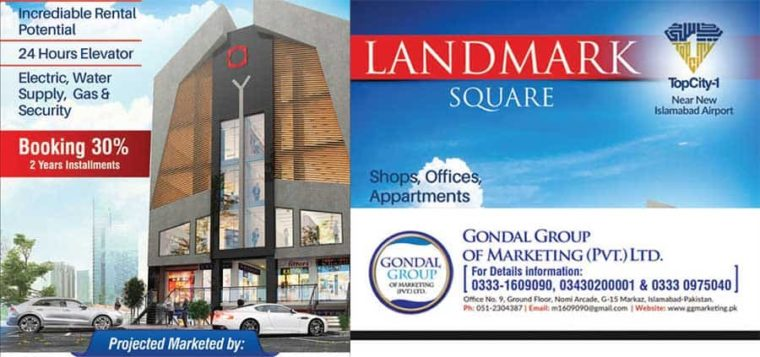 Landmark Square.Shops |Offices |Apartments.Near New Islamabad Airport
