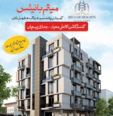 Miusam Heights.Spacious Apartments Near New Islamabad