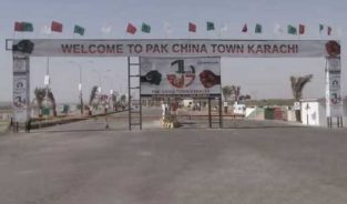 Pak China Town Plots Sale Purchase.Contact Us