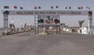 Pak China Town Plots Sale Purchase.Contact Us