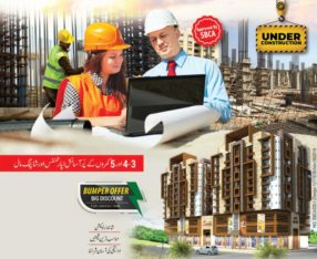 Sania Corner.3/4/5 Rooms Apartments & Shopping Mall on Easy Installments
