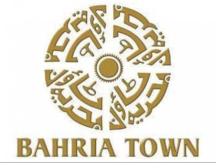 5-10 Kanal Residential & Commercial Plots in Bahria Town