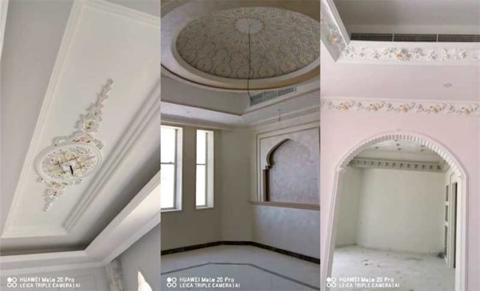 UAE | Residential and Commercial Elegant & Stunning Interior Design Services