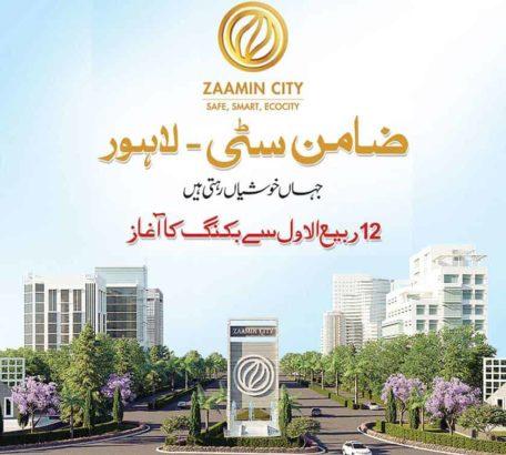 3/5/10 Marla Residential 5/8 Marla Commercial Plots.Zaami City Lahore