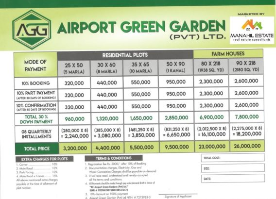 Residential Plots on 2 Year Installments in Airport Green Garden Islamabad