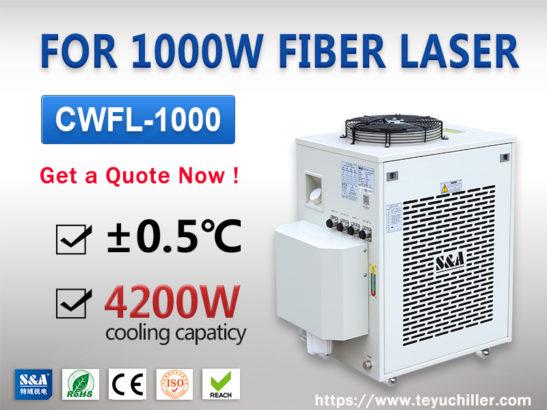 Industrial Water Chiller Unit for 1000W Fiber Laser