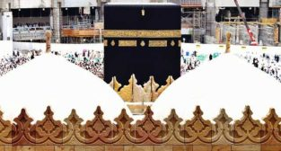 Hajj & Umrah Services.21 Days Umrah Complete Package