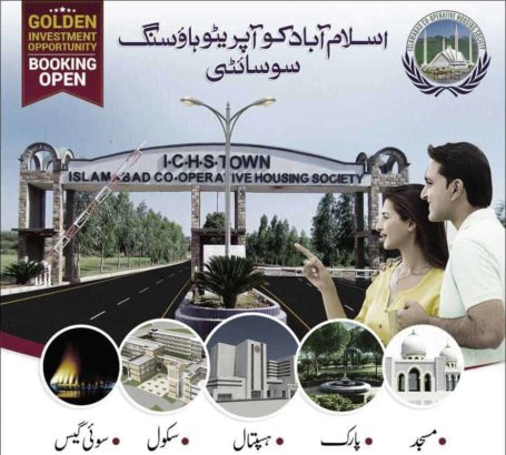Islamabad Cooperative Housing Society.Residential & Commercial Plots.ICHS Town