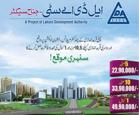 LDA City Jinnah Sector.5 & 10 Marla & 1 Kanal Plots in Jinnah Sector