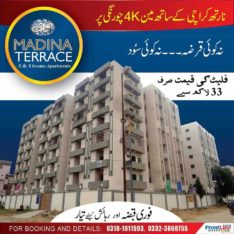 Madina Terrace | 3 & 4 Rooms Luxury Apartments.Sood Se Pak