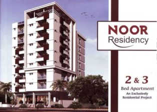Noor Residency.3 & 4 Rooms West Open.Near Food Street & College