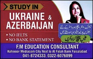 Study in Ukraine & Azerbaijan.No IELTS No Bank Statement
